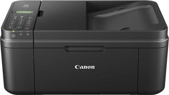 Εικόνα της ΠΟΛΥΜΗΧΑΝΗΜΑ INKJET CANON PIXMA MX 495