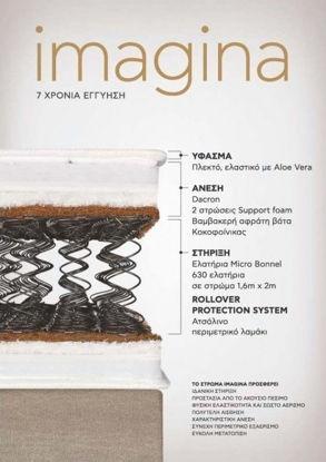Εικόνα της Ορθοπεδικό Στρώμα Candia Strom Imagina (61-80 cm x 190/200cm)