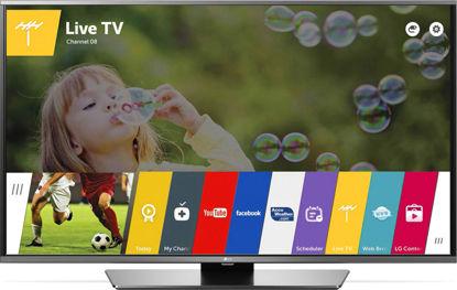 Εικόνα της Τηλεόραση LG 43LF632V Smart TV, 450Hz